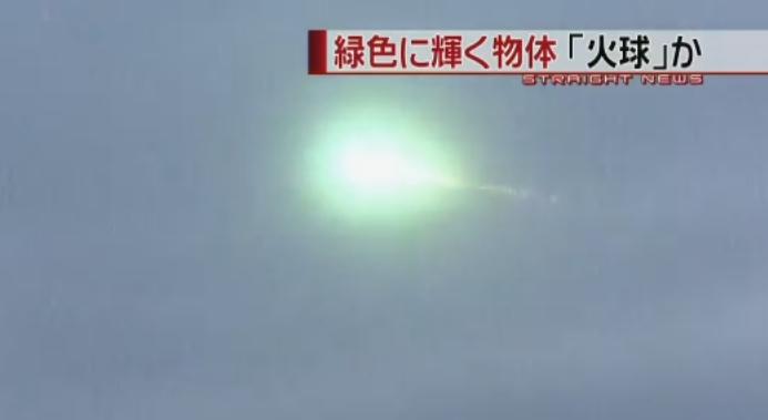 【すごい】新潟県などの上空で謎の光る物体が観測される!専門家「火球か人工衛星の燃えかすでは?」