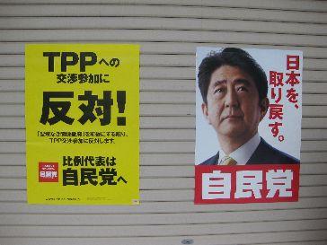 【総理の嘘をあぶり出す】朝日新聞が始めた安倍総理に対する「ファクトチェック」がネット上で高評価!「今後も続けて」