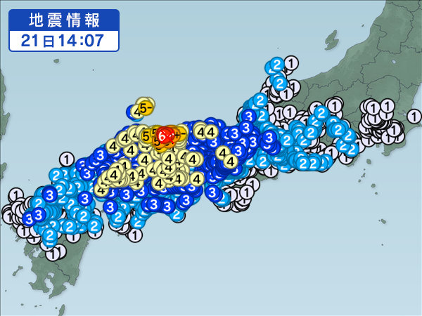 【警戒】鳥取県中部で大地震が発生!倉吉市、湯梨浜町、北栄町で震度6弱!鳥取市でも震度5強!広域で停電、余震も頻発!