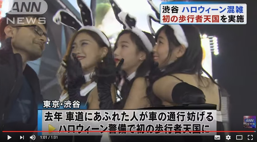 渋谷や池袋でハロウィンが大盛り上がり!数万人の仮装・コスプレ集団が大集結で機動隊も出動へ!