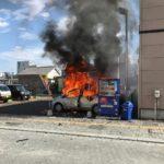 【一体何が】栃木・宇都宮城址公園と付近の駐車場で連続爆発!元自衛官の男性のバラバラ焼死体が発見され、3人がケガ!
