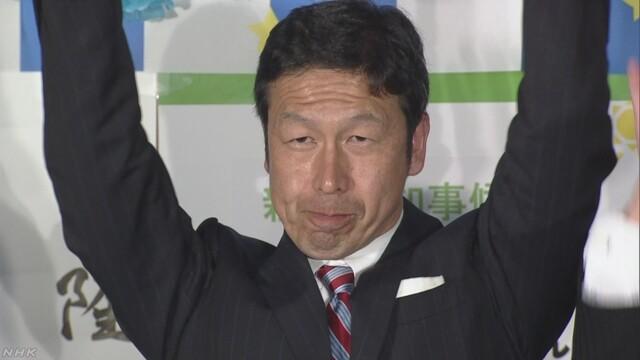 【歴史的】新潟県知事選挙、野党候補の米山隆一氏が逆転当選!民進抜きで自公推薦の森民夫候補を破る!