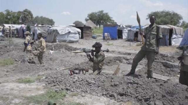 南スーダン・マラカルで激しい戦闘が発生!政府軍と反政府軍60人が死亡!稲田防衛相「自衛隊派遣のジュバは落ち着いている」