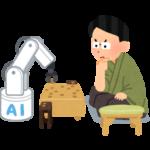 【前代未聞】将棋の三浦弘行九段が対局中のソフト使用を疑われ、竜王戦出場停止処分に!ネットでも意見が分かれる!