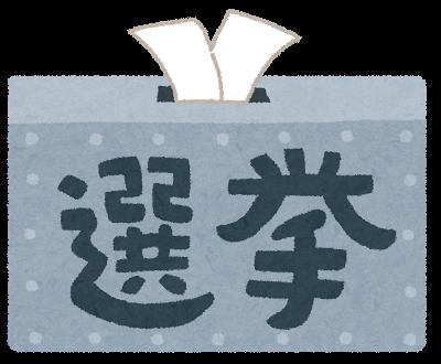 【選挙対策】安倍政権が突如配偶者控除の廃止を見送り、逆に控除額を150万円まで拡大する方針へ!