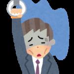 【ごもっとも】IMFが日本の労働環境に強い懸念!「日本の賃金はあまりに低い。労働者が雇用主に搾取されている。」