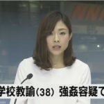 【なぜ?】小学校教諭が見知らぬ女性宅に侵入し強姦か!?長野県伊那市の神谷林実容疑者を逮捕!