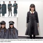 欅坂46のナチスと酷似した衣装、世界中で騒動に!ユダヤ人権団体も抗議文!秋元氏「(衣装は)ニュースで知った。ありえない。」