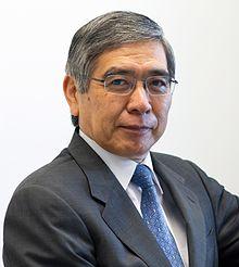【お手上げ宣言】黒田日銀総裁、任期中の2%の物価上昇目標を断念!アベノミクスはいつまでたっても「道半ば」!