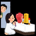 【アッチの世界】安倍昭恵総理夫人の対談がヤバイと話題に!「主人は毎晩声を上げて、祈る言葉を唱えているような人なんですね。 」