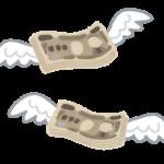 【ヤバ過ぎ】安倍政権が株式市場に投入した資金が19兆円にも及んでいることが判明!年金資金と日銀資金で株価操作!