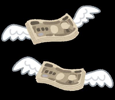"""【ヤバい】公的年金投資機関のGPIF、1~3月期が17.7兆円もの赤字に!19年度全体も8兆円の赤字!「誰も責任を取らない年金運用」で、国民の貴重な年金がますます""""外資のエサ""""に!"""