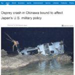 【オスプレイ事故】ほぼ全てのマスコミや稲田大臣も「不時着」「着水」と表現!海外メディアは揃って「crash(墜落)」と見出し!