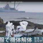 真っ白な防護服を着た米軍関係者たちが、墜落したオスプレイの機体を回収!ネット「放射性物質か?」「防塵対策だろ」
