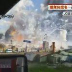 【怖すぎる】メキシコの花火市場で凄まじい大爆発が発生!31人が死亡し、53人が行方不明、70人以上がケガ!