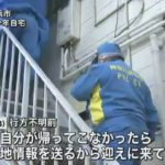 【多摩川18歳溺死】被害少年が友人に「仕事のトラブルで追われている」「帰ってこなかったら迎えに来てほしい」と告げていた