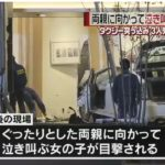 【福岡・博多区】原三信病院に個人タクシーが突っ込み、3人が死亡、7人がケガ!現場では動かない両親に泣き叫ぶ女の子の姿!