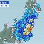 茨城北部を震源とするM6.3の地震が発生!震度6弱を高萩市で観測!東海・福島原発に異常はなしとの報道!