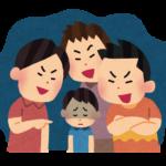 【教育崩壊】新潟市でも原発いじめ!福島原発事故後に自主避難した小4の男子児童に担任教諭までもが「菌」発言!