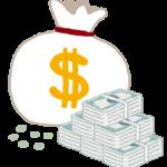 カジノ解禁に蠢く巨大利権!パチンコ業界に加え米国商工会議所(ACCJ)も介入!クレジット(キャッシング)サービスの設置も!