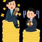 【格差】国家公務員に冬のボーナスが支給される!平均70万4800円で昨年より1万1500円増!しかも4年連続アップ!