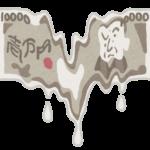 【貴重な血税が…】「マスク2枚送付」の総費用は466億円!専門家も効果を疑問視!「やってるフリ」「気休め」しかやらない安倍政権に国民から怒りの声!