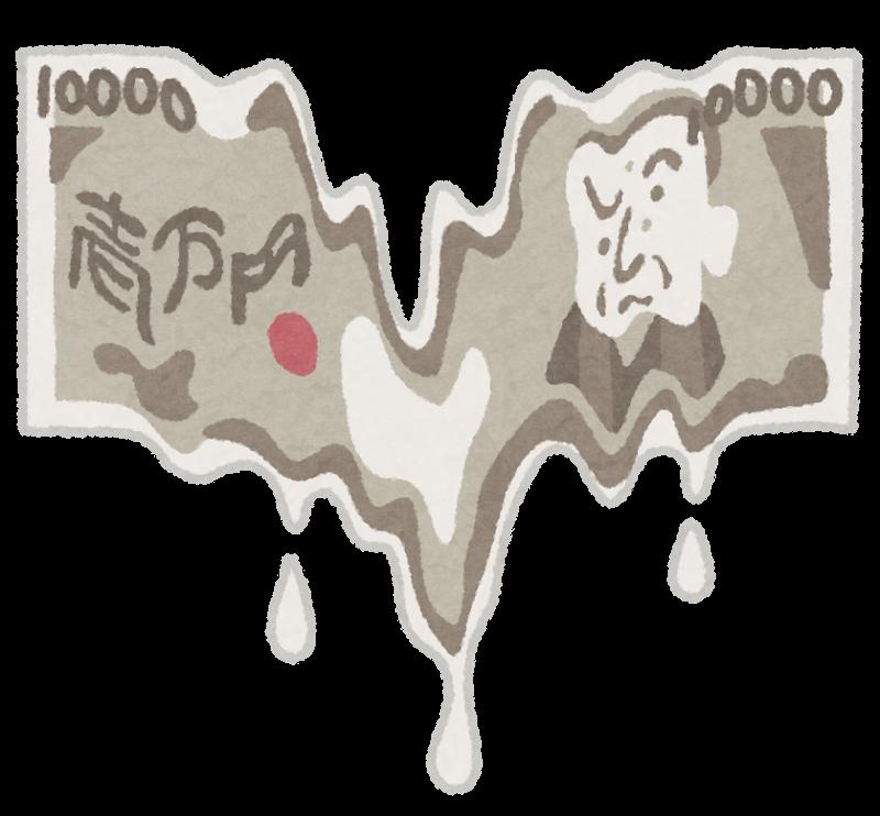 【アベノミクス効果】2015年の日本の一人当たりGDPが35カ国中20位に転落!1970年以降最低の順位に!