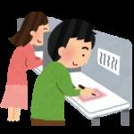 【どうなの?】安倍総理、2017年1月の衆院解散の見送りを決断!?産経新聞が報道!「分析の結果議席を大きく削ることが確実」