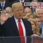 トランプ大統領のテロ防止のための入国規制、米大手メディアの世論調査で支持が49%で不支持を上回る!