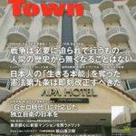 【なんか怪しい】アパホテルが南京虐殺否定本を全部屋に置いていることをアメリカ人宿泊客が中国サイトで暴露→中国発で大炎上!