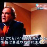 オリバー・ストーン監督の映画「スノーデン」が凄い!ストーン氏「米国は日本の主要インフラや施設にスパイプログラムを仕込んでいる」