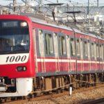 京急線雑色駅で男性が通過電車に飛び込み→男性は死亡するも、車両に跳ね飛ばされた身体が女性に直撃しケガ