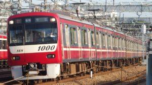 京急線イメージ