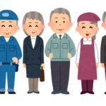 【1億総活躍社会】日本老年学会が高齢者の定義を65歳→75歳への引き上げを提言!かつての年金受給世代も「社会を支える側」へ…
