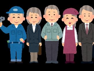 高齢者(労働者)イメージ