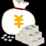【あーあ】日立によるイギリスへの原発輸出、大手銀と日本政府が3兆円規模の支援へ!国民の税金も含む「オールジャパン」体制を(勝手に)構築!