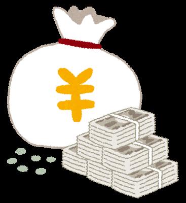 【論争】「イバンカ氏の基金に政権が57億円」の報道に異議が噴出!「実際は世銀が運営」「原資は外貨準備高で税金ではない」「一般会計からも出てるけど」