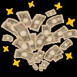 安倍政権の自民議員に200万円の「臨時活動費」が支給される!「申請不要&即時振込」に国民から怒りの声が上がるも、安倍シンパは「ただの政党交付金」と報道を非難!