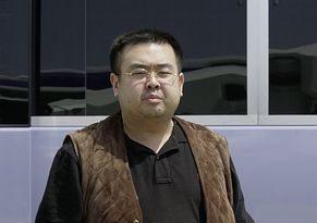 故・金正日の長男・金正男氏がマレーシアで暗殺されたとの情報!金正恩氏が指示との報道も!