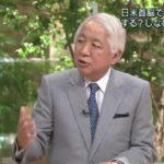 報道ステーションの後藤謙次氏「トランプとのゴルフはすべきではない、世界標準から外れているし、対米従属の烙印を押されかねない」