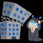 【あかん…】東芝、IHIから米原発子会社WH株を189億円で買取へ!プットオプションを行使!いよいよ倒産待ったなしか!
