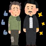 東京新聞がアベノミクスで貧富が拡大していることを報道!富裕層はますます力を増し、貧困層はことごとく無視され、殺される社会へ!
