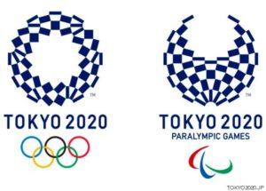 東京五輪イメージ