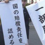 【画期的】福島原発事故訴訟、裁判所が初めて国と東電に責任があることを認定!計3800万円あまりの賠償命令が下される!