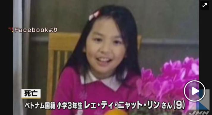 【誘拐殺人か】千葉県我孫子市の草むらでベトナム人の女の子(9歳)が遺体で見つかる 服を身につけておらず、首を絞められた跡も…
