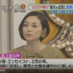 【同意】本上まなみが「スッキリ」で昭恵夫人や安倍政権の対応を批判!「私人だということで守られているような印象を受ける」