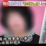 【ついに】テレ朝「羽鳥慎一モーニングショー」で籠池理事長の妻・諄子副園長の小学生への暴行事件が取り上げられる!