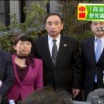 【劇的展開】安倍総理が100万円寄付金を否定の中、籠池理事長が自宅で野党幹部と会談し会見!籠池氏「国会で全て話します」