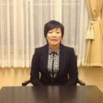 昭恵夫人の伊勢志摩サミット漏洩疑惑、「グッディ」が訂正・謝罪するも新たな証拠が!赤塚高仁氏が「前日に聞いた」事をブログに掲載!