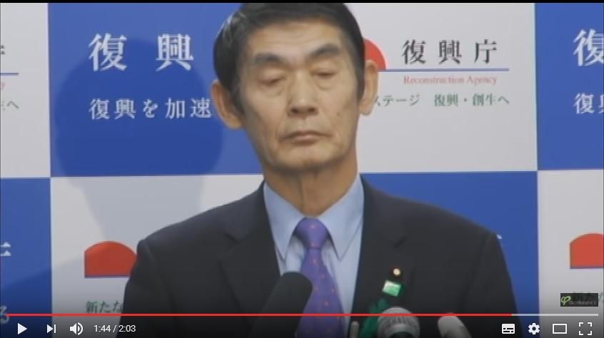 今村復興相がまたも大問題発言!「東日本大震災が東北で良かった、あれが首都圏なら甚大だった」→その後に取り消すも批判殺到!